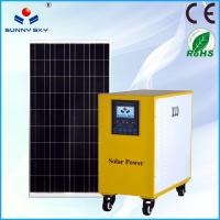 Buy cheap 200w off-grid solar power system solar home system solar lighting system TY080B from wholesalers
