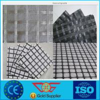 Wholesale Knitted Suture Geogrid Composite Non Woven Geotextile For Asphalt Pavement Reinforcement from china suppliers