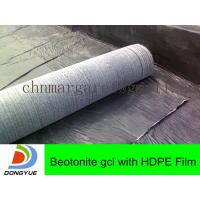 Wholesale film coated gcl for sewage treatment from china suppliers