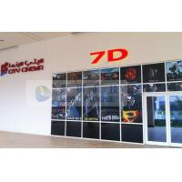 Buy cheap Digital 7D 8D Cinema motion Theater Chair system with flat / arc / Circular screen from wholesalers