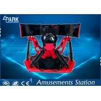 Wholesale 3 Screens VR Racing Simulator / Driving Simulator Chair Electric Motion Platform from china suppliers