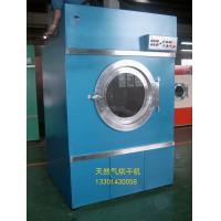 Wholesale Gas drying machine energy-saving ,Automatic gas drying machine Factory direct sale from china suppliers
