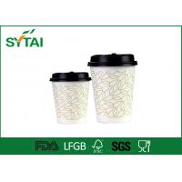 Wholesale 7 oz with Food Grade Ink Flexo Printed Design Single Wall Paper Cups for Coffee and Tea from china suppliers