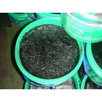 Wholesale Amino Seaweed Organic Fertilizer Water Soluble Black Brown Liquid from china suppliers
