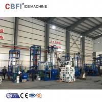 Wholesale R22 Refrigerant 30 Ton Ice Tube Machine With Touch Screen High Performance from china suppliers