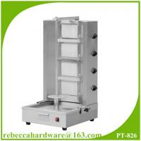 Wholesale 4 burners stainless steel gas doner kebab machine from china suppliers