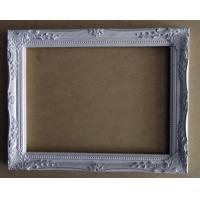 Wholesale antique home decor mirror frame,wood white classical mirror frame from china suppliers