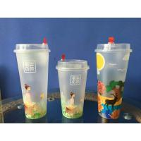 Wholesale Promotional Printed Plastic Stadium Cups for  Red Coffee / Drinking / Beer from china suppliers