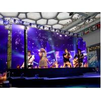 Wholesale Outdoor LED Mesh Stage LED Screens , P7.81 LED Backdrop Screen from china suppliers