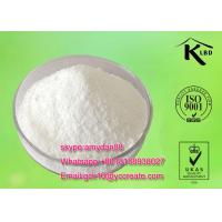 Wholesale Glucocorticoid Steroid Powder Beclometasone Dipropionate 5534-9-8 for Anti - Inflammatory from china suppliers