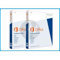 Wholesale Microsoft Office Product Key Code microsoft office 2013 professional retail box from china suppliers