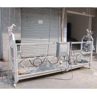 Wholesale 7.5M ZLP800 Steel Aerial Lifting Rope Suspended Window Cleaning Platform from china suppliers
