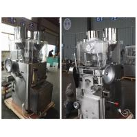 Wholesale Zpw-21 Rotary Tableting Machine Compression Machine For 7mm Thickness Tablets from china suppliers