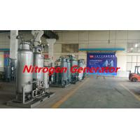 Wholesale Q235 Material Liquid Nitrogen Gas Generation System For Seafood Freezing from china suppliers