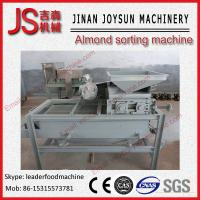 Wholesale Automatic Easy Operation Peanut Picking Machine Peanut Pick Machine from china suppliers