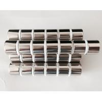 Wholesale N42 Cylinder Neodymium Magnets from china suppliers