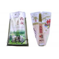 Wholesale 50LB Polypropylene Feed Bags , 25Kg PP Woven Fabric Feed Bag Bopp Lamination from china suppliers