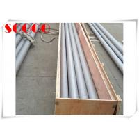 W. Nr.1.3912 Seamless Alloy Pipe Invar 36 FeNi Alloy For Chemical Industry for sale