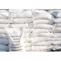 Wholesale Feed Grade monocalcium phosphate MCP 22% Manufacturing with High quality in bulk from china suppliers