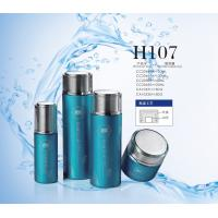 Wholesale 30ml, 40ml Blue painting Frosted Round Cream Cosmetic Glass Bottle Sets Jar from china suppliers
