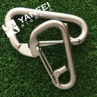 Buy cheap Yanfei Rigging Metal Quick Detal Simple Snap Hook from wholesalers