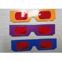 Buy cheap Decoder Glasses for Sweepstakes and Prize Giveaways - Red / Red from wholesalers