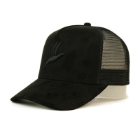 Buy cheap custom-made 3D embroidery 5 panel suede trucker cap with plastic buckle from wholesalers