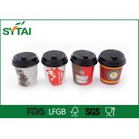 Wholesale Food Grade Waterproof Biodegradable Paper Cups / 10oz Insulated Paper Coffee Cups from china suppliers