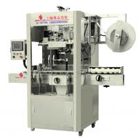 Wholesale Electrical Label Making Equipment / Shrink Labeling Machine Capacity 200 BPM from china suppliers