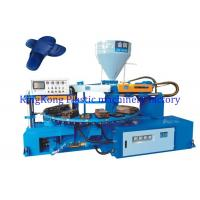 Wholesale Rotary PVC Slipper Making Machine Air Blowing Machine 12 Stations from china suppliers