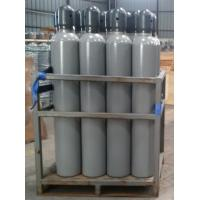 Wholesale ppb level Arsine gas in hydrogen,argon,helium,krypton,xenon/electronic gas/AsH3 in hydrogen from china suppliers