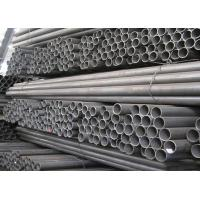 Wholesale Seamless Weld Steel Tube ASME / GB , Round Alloy Steel Pipe 3 - 8 m from china suppliers