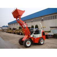 Wholesale SWM612 small Garden Front End Wheel Loader 1.2t  Loading weight from china suppliers