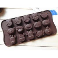 Wholesale China Wholesale Different Shape Funny Cartoon Animal Silicone Chocolate Mold from china suppliers