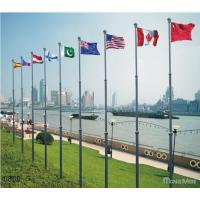 Wholesale Telescopic Aluminum Flag Pole from china suppliers