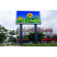 HD P20/P16 Outdoor Waterproof Full Color LED Display for Seaside