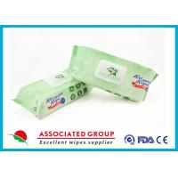 Buy cheap Ultra Package Wet Wipes Antibacterial Body Clean 80pcs Eco - Friendly from wholesalers