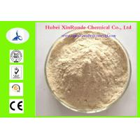 Wholesale CAS 2398-96-1 Pharmaceutical Intermediates Tolnaftate as an Antifungal Agent from china suppliers