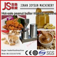 Wholesale Emulsifying Mixer Vacuum High Shear Mixer Ketchup Homogenizer from china suppliers