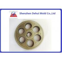 Wholesale Garden Tool Parts Two Shot Moulding In Copper Powder Material from china suppliers