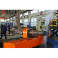Wholesale Hydraulic Induction Pipe Bending Machine with PLC Control System from china suppliers
