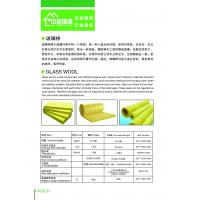Quality fibber glass wool for building warehouse for sale