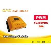 Wholesale 24V Solar Charger Solar Power Controller 12v / 24v 60a Sun Power Inverter from china suppliers