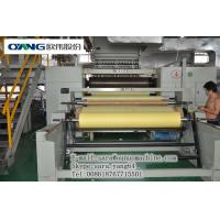 Wholesale Single / Double Beam Non Woven Fabric Making Machine 1.6 - 3.2 Meter Automatic from china suppliers