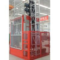 Wholesale Construction Hoist Elevator With 800KG Loading Capacity Heat Treatment Tech from china suppliers