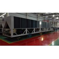 Quality 400 Tons Dual - Screw Air Cool Chiller Semi Hermelic Chiller Air Cooled for sale