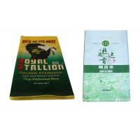 Wholesale Polypropylene Woven Dog Food Bag , Animal Feed Packaging Bags Double Stitched from china suppliers