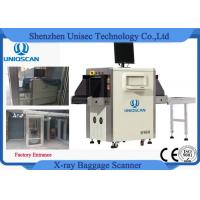 Wholesale Factory Worker Security Checking X Ray Baggage Scanner For Defence And Guarding from china suppliers