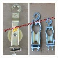 Wholesale Price Cable Sheave,Cable Block, manufacture Cable Pulling Sheave from china suppliers
