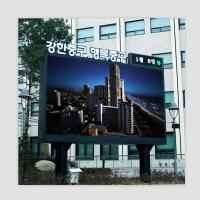 Wholesale Lightweight P16 Led Advertising Board Static Drive With 3 Years Warranty from china suppliers